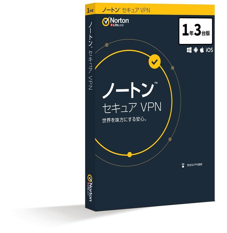 VPN_norton